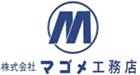 株式会社マゴメ工務店|東京都大田区